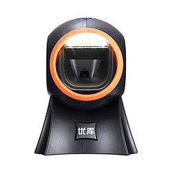 YKSCAN MP8120 Escáner de código de barras Escáner USB 2.0 CMOS 2400 DPI