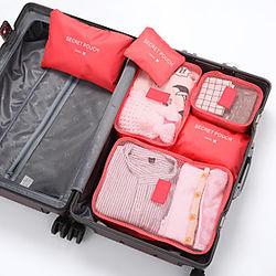 bolsa de almacenamiento de viaje traje de seis piezas zapatos de negocios ropa traje zapatos ropa interior bolsa de almacenamiento simple de varias piezas