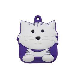 FouFou Dog 92871 KEYCOVER White Tabby Cat cadeau-idee