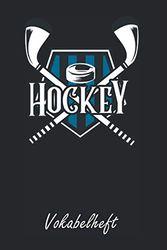 Vokabelheft: A5, Schulheft Heft, 50 Seiten, Liniert 2 Spalten mit Teilungslinie, für Schule, Cover glänzend, ca. Din A5 (6x9) | Geschenk für Eishockeyfan Eishockey