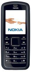 Nokia 6080 zwart mobiele telefoon