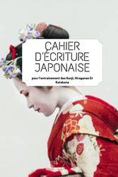 Cahier d'écriture en japonais: Pour L'entrainement Des Kanji, Hiraganas Et Katakana - Fiches Genkouyoushi Pour L'exercice Du Japonais