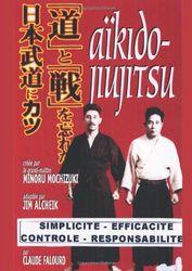 AÔkido-Jiujitsu, la mÈthode des 5 niveaux