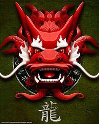 empireposter - Dragon - Chinese Dragon - Grootte (cm), ca. 40x50 - Mini Poster, NIEUW