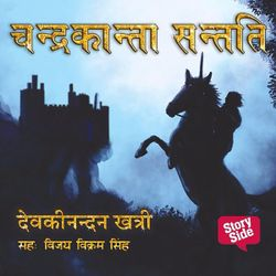 Chandrakanta Santati Book 2