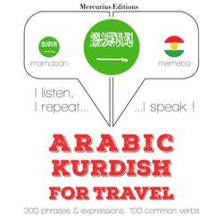 الكلمات السفر والعبارات باللغة الكردية