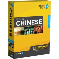 Rosetta Stone - Learn UNLIMITED Languages with Lifetime access - Chinese - Android, Mac, Windows, iOS
