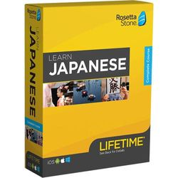 Rosetta Stone - Learn UNLIMITED Languages with Lifetime access - Japanese - Android, Mac, Windows, iOS