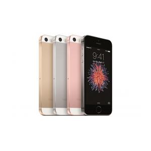 Apple iphone SE (2016) 64Gb Sin Touch ID - Color según disponibilidad