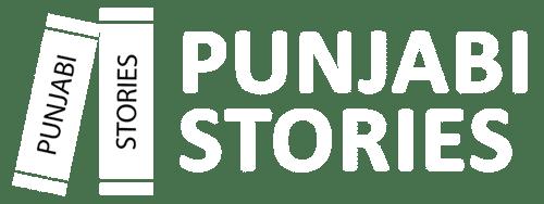 Punjabi Stories logo