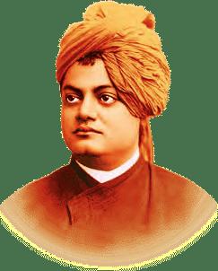 Utho, Jago - Swami Vivekananda
