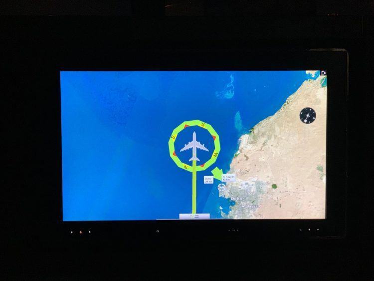 Qatar Airways First Class A380 Flightshow