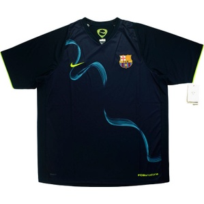 2007-08 Barcelona Nike Training Shirt *w/Tags* XL