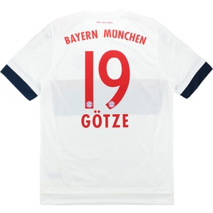 2015-16 Bayern Munich Adizero Player Issue Away Shirt Götze #19 *w/Tags*