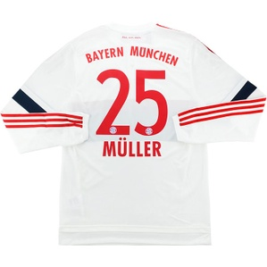 2015-16 Bayern Munich Adizero Player Issue Away L/S Shirt Müller #25 *w/Tags*