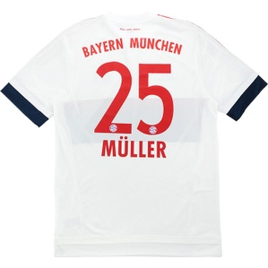 2015-16 Bayern Munich Adizero Player Issue Away Shirt Müller #25 *w/Tags*