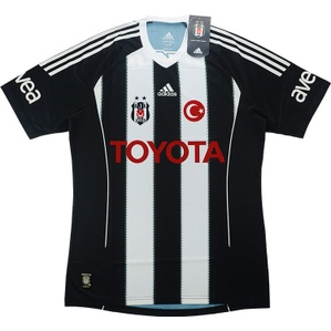 2011-12 Besiktas Away Shirt *BNIB*