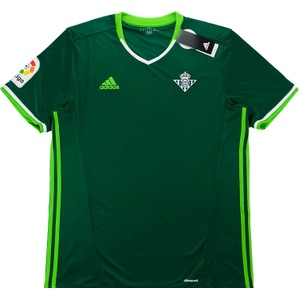 2016-17 Real Betis Away Shirt *BNIB*