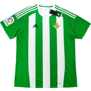 2016-17 Real Betis Home Shirt *BNIB*
