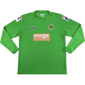 2011-12 Blackpool Youths Match Issue GK Shirt #13