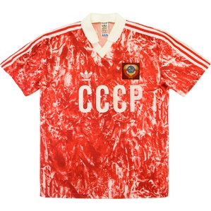 1989-91 Soviet Union Home Shirt (Excellent) L