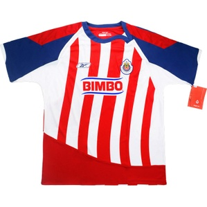 2007-08 Chivas Guadalajara Home Shirt *w/Tags* XL