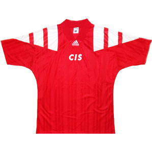 1992-93 CIS Home Shirt (Excellent) XL