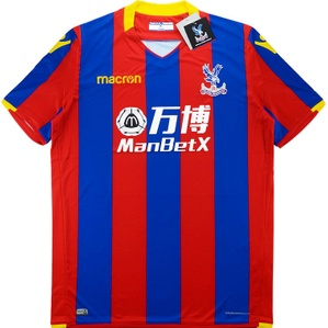 2017-18 Crystal Palace Home Shirt *BNIB*