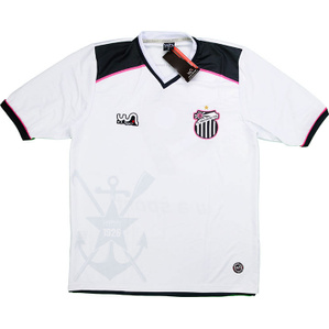 2015 Sao Cristovao Home Shirt #9 *w/Tags*