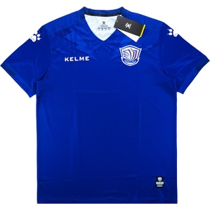 2018 Shijiazhuang Ever Bright Home Shirt *BNIB*