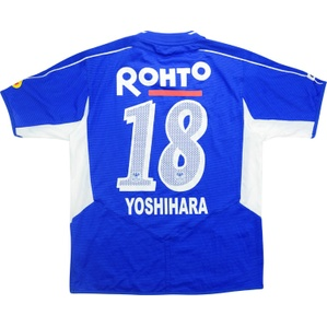 2005 Gamba Osaka Match Issue Home Shirt Yoshihara #18