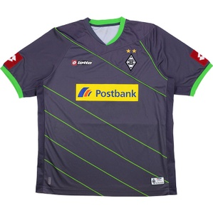 2011-12 Borussia Monchengladbach Away Shirt (Very Good) L