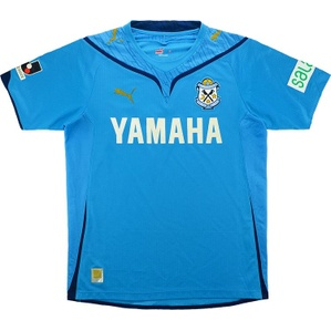 2009-10 Jubilo Iwata Home Shirt (Very Good) L