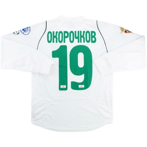 2007 Kuban Krasnodar Match Issue Away L/S Shirt Okorochkov #19