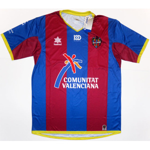 2011-12 Levante Home Shirt *BNIB* S