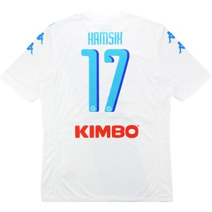 2016-17 Napoli Away Shirt Hamsik #17 *w/Tags*