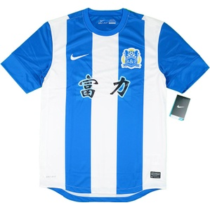 2014 Guangzhou R&F Home Shirt *w/Tags* XXL
