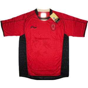 2007-08 Al-Rayyan Home Shirt *BNIB*
