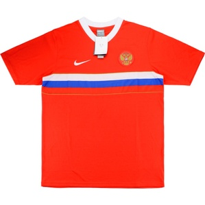 2008 Russia Basic Away Shirt *w/Tags* M