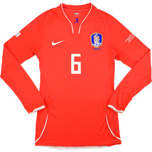 2009 South Korea Match Worn Home L/S Shirt Wonhee #6 (v Serbia)
