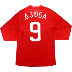 2009 Spartak Moscow Player Issue Home L/S Shirt Dzyuba #9 *w/Tags*