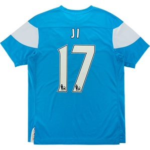 2011-12 Sunderland Away Shirt Ji #17 (Excellent) M