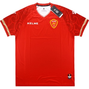2018 Meizhou Meixian Techand Home Shirt *BNIB*