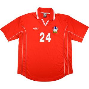 2002 Thailand Match Issue Home Shirt #24 (v PSV)