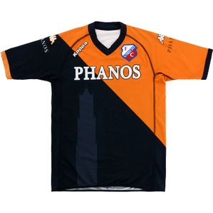 2010-11 Utrecht Away Shirt (Very Good) XL.Boys