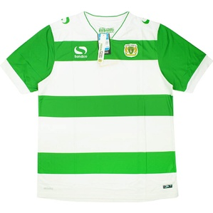 2015-16 Yeovil Home Shirt *BNIB*