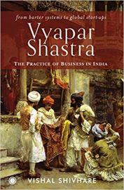 Vyapar Shastra by Vishal Shivhare
