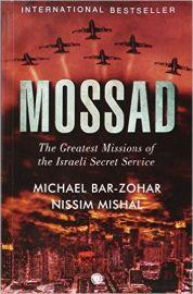 Mossad by Michael Bar-Zohar