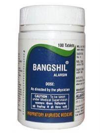 Alarsin Bangshil