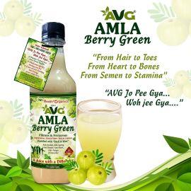 AVG Amla Berry Green